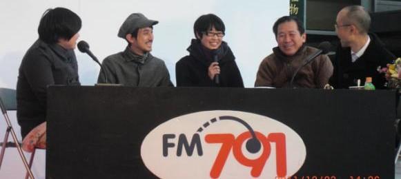 政令指定都市移行100日カウントダウン シティFM生放送