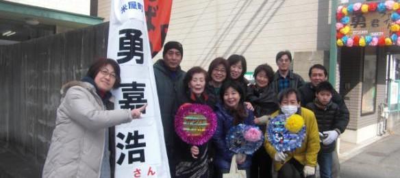 第1回熊本城マラソン 2012.2.19